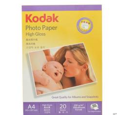 柯达Kodak A4 230g高光面照片纸/喷墨打印相片纸/相纸 20张装   货号100.X