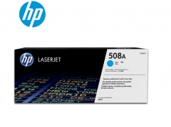 惠普(HP)CF361A 508A原装硒鼓 适用M553dn M577dn M576 M553N 508A青色(CF361A)约5000张   HC.477