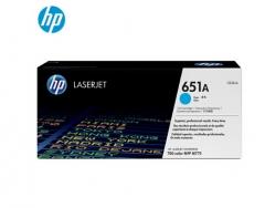 惠普 CE341A 651A 激光打印机硒鼓 青色 (适用于HP M775dn/M775f/M775z)HC.451