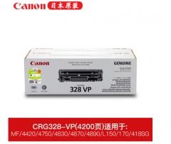 佳能(Canon)  黑色硒鼓 佳能原装CRG328 VP双包装 适用机型MF4870DNG/L150/L170/L418SG/MF4752/4712 货号100.SQ849
