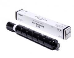 佳能(CANON)NPG-67 BK黑色小容量墨粉  HC.265