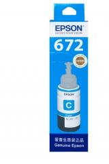 爱普生 原装T6722 青色( 适用于L360L351L365L310L301L455喷墨打印机连供墨水 )    HC.108