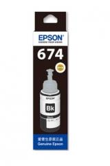 爱普生(EPSON) T6741 (L801/1800/850/810 T6741)黑色 HC.101