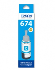 爱普生(EPSON) 适用于L801/1800/850/810 T6742青色墨水 HC.118
