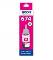 爱普生(EPSON)适用L801/1800/850/810  T6743红色墨水 HC.117