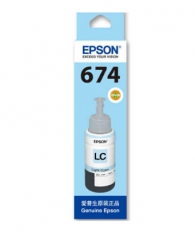 爱普生(EPSON)适用 L801/1800/850/810 T6745 淡青色墨水 HC.115