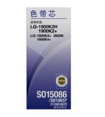 爱普生(Epson)1900K2H黑色色带芯 SO15086(适用LQ-1600K2H/1900K2+)(五个一组)货号100.SQ949
