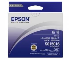 爱普生(Epson)LQ-680K S015016黑色色带(适用LQ-660k/680K/670K+T/680KPro)货号100.SQ956