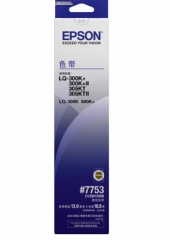 爱普生(Epson)LQ-300K+ 黑色色带 C13S015509(适用LQ-300K+/300K/580K)货号100.SQ963