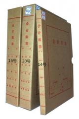 牛皮纸 会计档案盒账本盒 20# 文件盒资料盒a4收纳盒(不封口) 货号:100.ZL