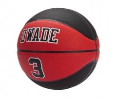 李宁 篮球2018新款篮球系列7#篮球ABQN012 黑色/红/白ABQN012-1       TY.1092