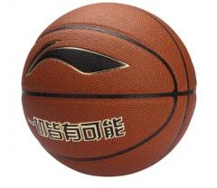李宁 2018新品专业竞技系列6#篮球ABQN048-1 棕黄      TY.1094