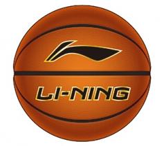 李宁 日常系列篮球 ABQN022-1       TY.1095