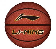 李宁 日常使用篮球 ABQN042-1       TY.1098
