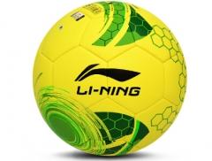 李宁 比赛足球5号5号成人小学生训练贴皮复合足球耐磨防滑pu颗粒纹pu 比赛级用球AFQN004-2      TY.1101