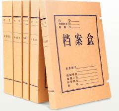 得力5955牛皮纸档案盒 A4 10mm    货号100.hx
