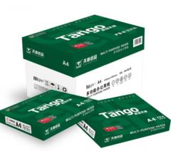 天章 (TANGO) 新绿天章A4 复印纸 80g 500张/包 5包/箱 货号100.LS310