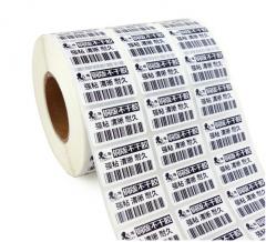 不干胶标签 条码打印纸 条码纸 32mm*19mm*3000张 三排 横版 货号100.YH