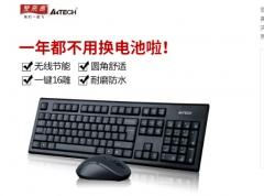 双飞燕(A4TECH)台式机笔记本电脑游戏办公无线键盘鼠标 双飞燕7100N无线键鼠套装 货号100.SQ1167