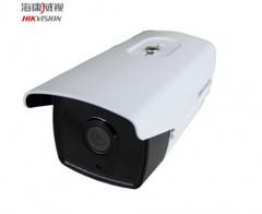 海康威视DS-2CD3T45D-I8网络摄像头 400万高清监控摄像头适用室外 DS-2CD3T45D-I8  货号100.SQ1194
