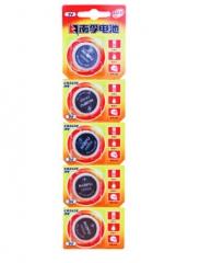 南孚(NANFU)CR2430纽扣电池3V锂电池5粒卡装  PJ.018