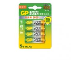 超霸(GP)GP260AAHC-2IL4 充电电池5号4节装电话遥控器相机玩具体重秤血压仪2600毫安AA  PJ.143