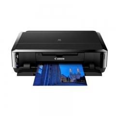 佳能(Canon)iP7280 彩色喷墨照片无线打印机    货号100.yt430