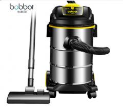 宝家丽 干湿吹三用大功率桶式商用家用吸尘器GY306 15L 1200W 货号100.LB