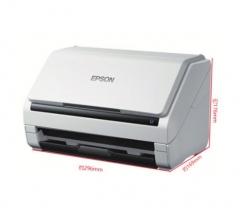爱普生 DS-530 高速彩色文档扫描仪    货号100.TX