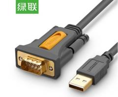 绿联(UGREEN)USB转RS232串口转接线 DB9针公对公连接线转换器 支持考勤机收银机标签打印机com口1.5米20211 货号100.SQ1492