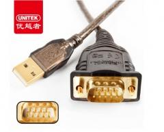 优越者(UNITEK)rs232串口线 USB转DB9针公头串口连接线1米 工业级编程机税控机数据控车床com口调试线Y-108D 货号100.SQ1495