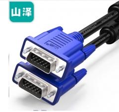 山泽(SAMZHE)VGA线高清双磁环蓝头vga3+6线芯针/针20米 电脑投影仪显示器视频线数据信号线 VM-1200 货号100.SQ1503