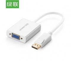 绿联(UGREEN)DP转VGA转换线 Displayport转VGA母头高清转接头/转换器 电脑显示器视频转接线 银色 20406 货号100.SQ1504