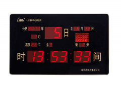 康巴丝(Compas)挂钟数码万年历电子钟挂表308黑 650*400  货号100.S1652