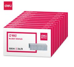 得力(deli) 0027 加厚订书钉/订书针24/8 500枚一盒 10盒装 货号100.YH