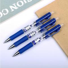 得力(deli)S01蓝色0.5mm经典办公按动中性笔水笔 子弹头签字笔 12支/盒 货号100.YH