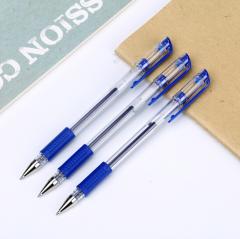 得力 6600 中性笔 蓝色 12支/盒 0.5mm 货号100.YH
