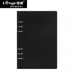 朗捷A5活页会议记录本办公用品皮质本子工作簿 货号:100.ZL