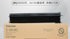 东芝碳粉盒T-1810C货号100.HW900