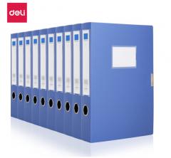 得力(deli)10只装 35mm耐用粘扣档案盒 A4文件盒资料盒 蓝33149 货号100.YH