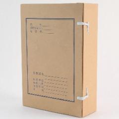 国产 牛皮纸档案盒8cm A4档案盒货号100.HW100