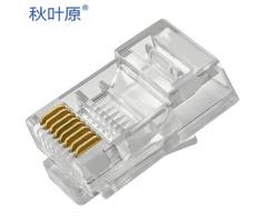 秋叶原(CHOSEAL)超五类水晶头 镀金RJ45工程类水晶头 8P8C电脑网络线接头100个 货号100.S1659