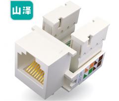 山泽(SAMZHE)超五类网络模块【十个装】RJ45电脑网线插座 CAT5e网络面板模块8P8C WLMK10X 货号100.S1661