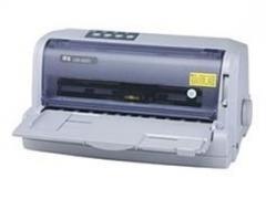 现货隔日达 得实 DS-650Ⅱ24针平推发票打印机 针式打印机 货号160.DS-Q