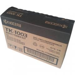 现货次日达  京瓷原装墨粉 TK-1003 1200页(适用一体机FS-1020/1120/1040) 货号160.MJC-S