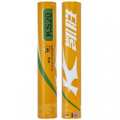 凯胜(KASON)俱乐部训练用球鸭毛羽毛球 K20(12个装)货号160.Q10