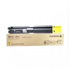 现货次日达  富士施乐原装复印机 彩色墨粉 (适用于SC2020CPS SC2020DA )货号160.MSL-Q CT202244  红色