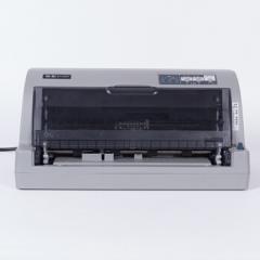 现货隔日达 标拓 BT-635K 增值税营改增发票打印机 平推票据 针式打印机 (80列平推式)货号160.BT-Q