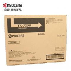 京瓷原装复印机墨粉 TK-7208 (适用TASKalfa 3510i)货号160.MJC-S