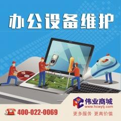 现货次日达  联想 商务便携式计算机 笔记本电脑 增值服务:四年硬盘维修不返还 (保修期之内)货号160.X1-Q